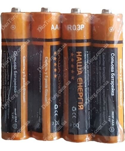Батарейки Наша Энергия R03