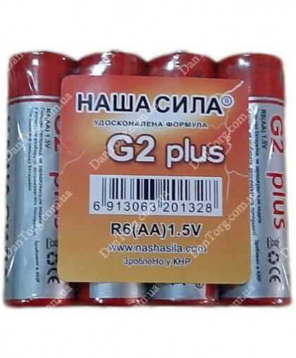 Батарейки Наша Сила R06 АА
