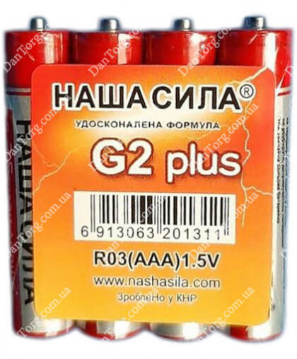 Батарейки Наша Сила R03 ААА