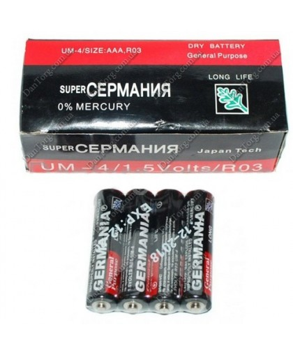 Батарейки Сермания R03