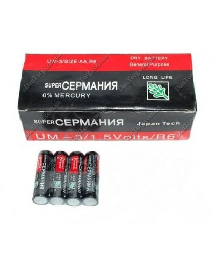 Батарейки Сермания R06