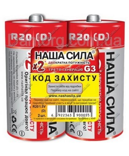 """Батарейки Наша Сила R20 от """"ДАНТОРГ"""""""