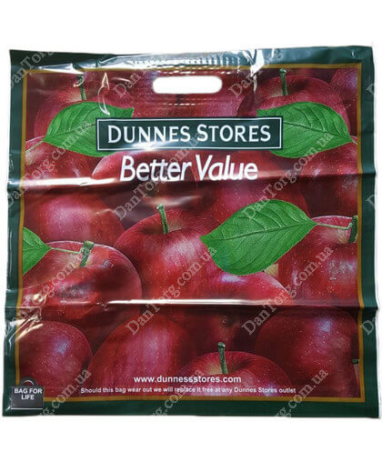 "Пакет Apples Яблоки Супер 45х45 от ""DantorG"""