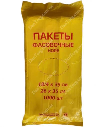 Фасовочные пакеты №9 HDPE 26х35 (1000 шт)
