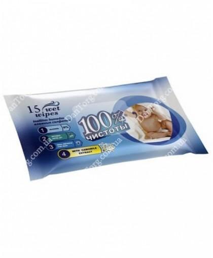 Влажные салфетки 100% чистоты 15 шт