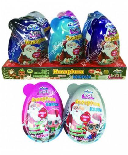King Egg LOL Новогоднее яйцо 90 гр с сюрпризом