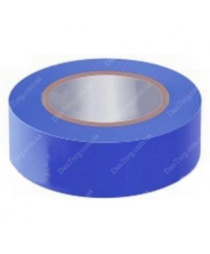 Изоляционная лента синяя 10 м
