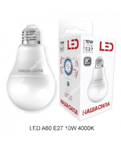"Лампа LED Наша Сила  A60 10W E27 4000K 220V от ""DantorG"""