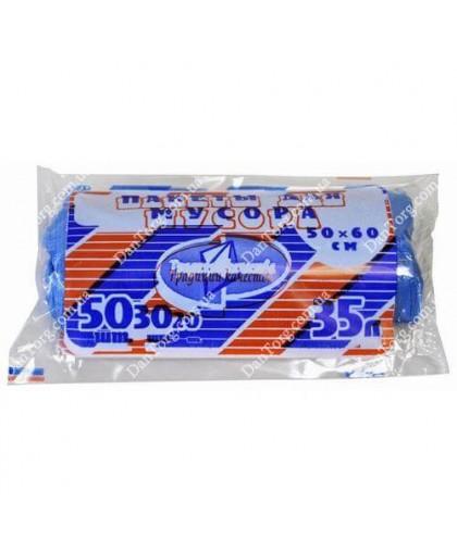Пакет для мусора Традиции Качества 35 л