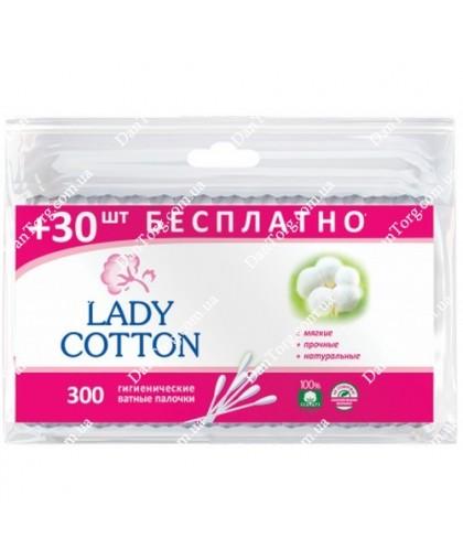 Палочки ватные Lady Cotton 330 шт