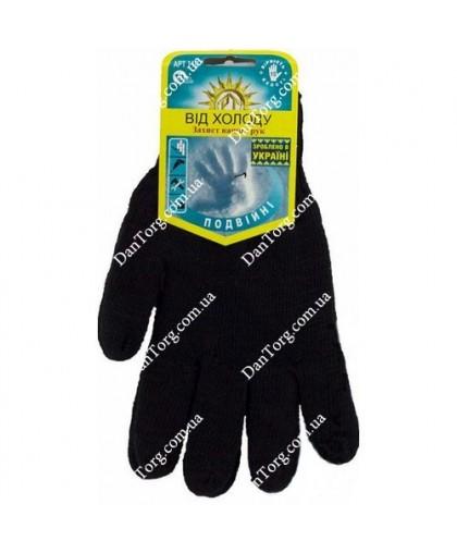 Перчатки теплые двойные