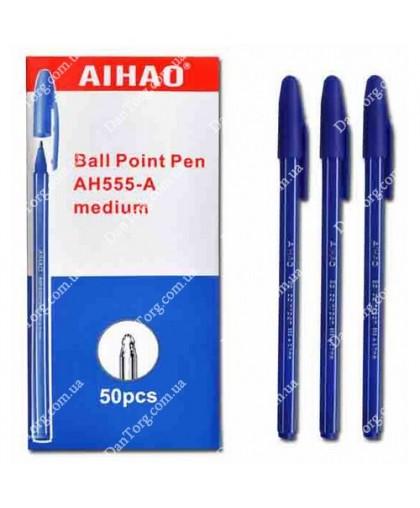 Ручка шариковая синяя 555