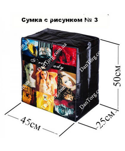 Сумка рисунок ассорти с замком №3 (45х50х25)