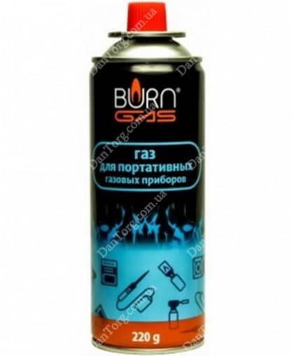 Газовый баллон BURN 220 мл для бытовых приборов